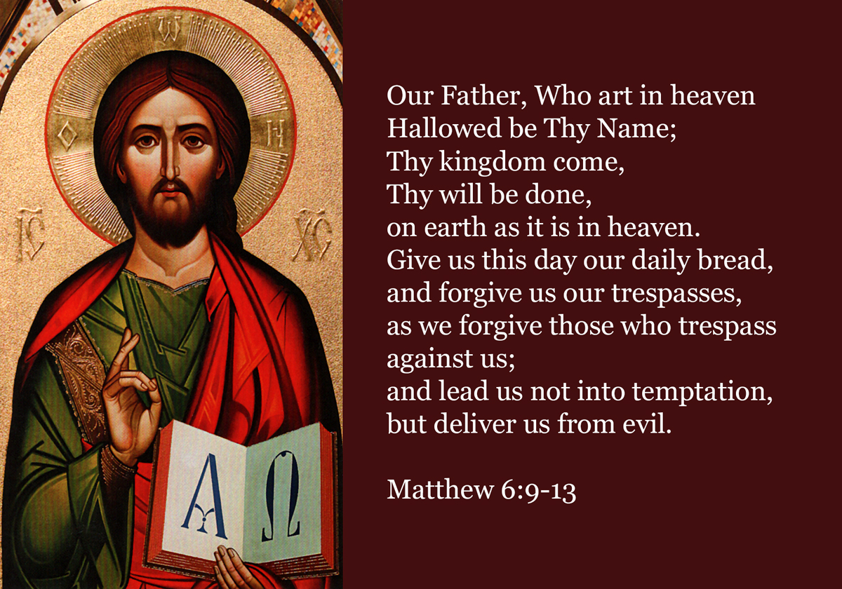 The Lord S Prayer The Joseph House