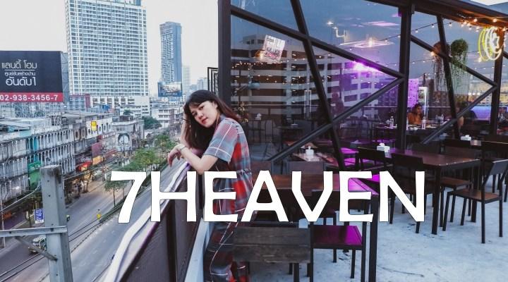 """รูฟท็อปบาร์ ร้านแฮงก์เอาท์ ย่านลาดพร้าว """"7th Heaven roof bar"""" อร่อยสุดสวรรค์ชั้น7"""