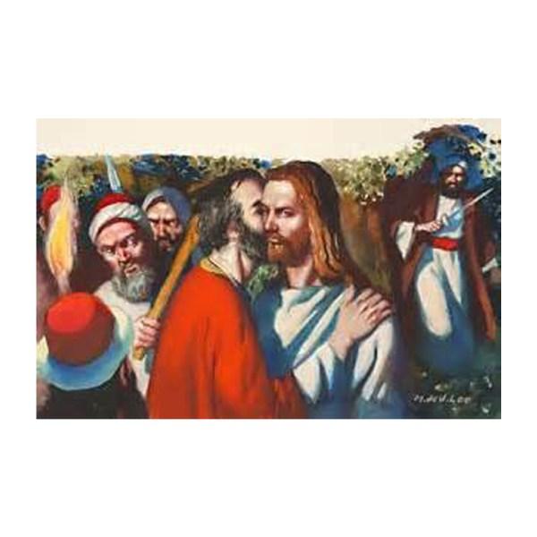 Everyone has a Judas; you are no exception