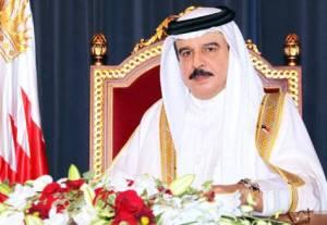 King Hamad Bahrain