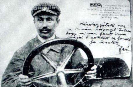 Ferenc Victory Postcard