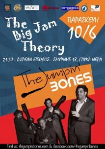 10/06/2016 The Big Jam Theory