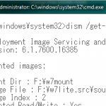 dism /get-MountedWiminfo Status: Invalid