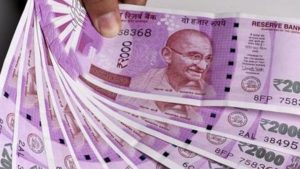 Rs2000 Notes Opt