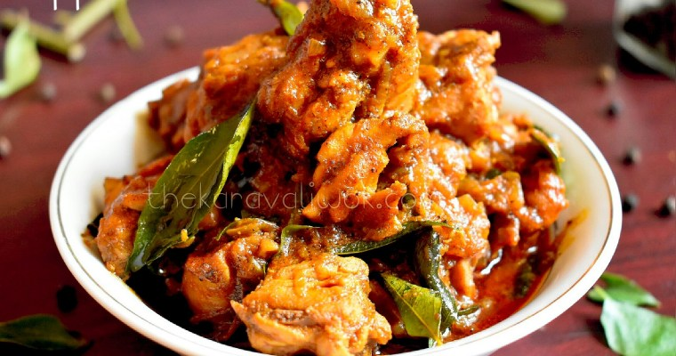 Pepper Chicken Recipe – with step by step pictures