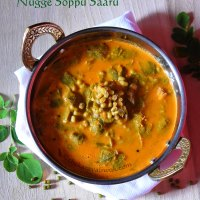 Nugge Soppu Saaru | Moringa Leaves Curry