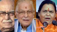 Babri Masjid demolition case: Advani, Joshi, Uma among 3 2 let off by Spl Court