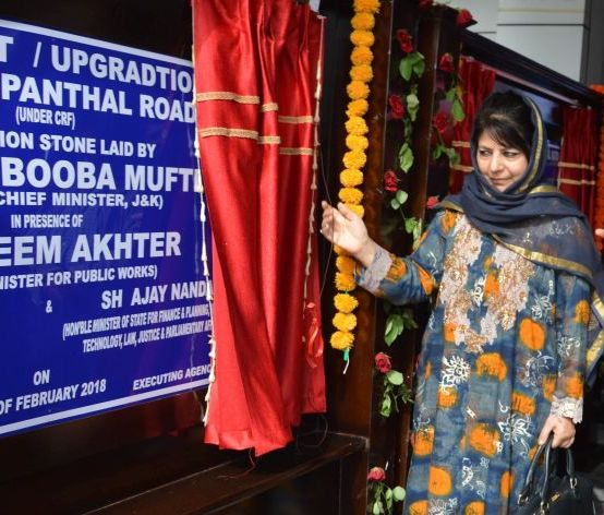 At Reasi, Chief Minister lays foundation of Rs 52 cr worth road projects