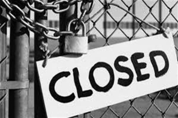 J&K: Schools upto class 12th to stay shut, coaching centres closed till April 30