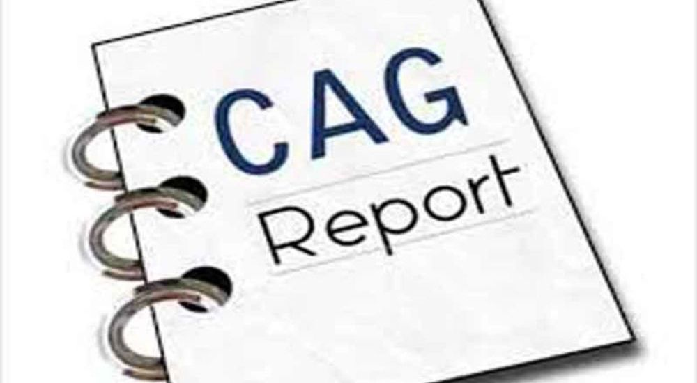 CAG raps J&K govt for failure to implement National eGovernance Plan