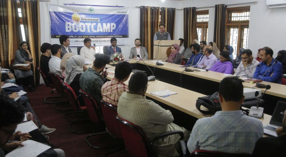 CUK's DSW, JKEDI holds boot camp