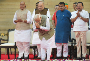 Amit Shah gets Home, Rajnath to be new Defence Minister, Jaishankar to be EAM