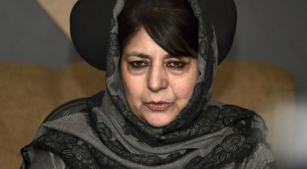 Transition from democracy to mobocracy seems complete: Mehbooba on Jamia shooting incident