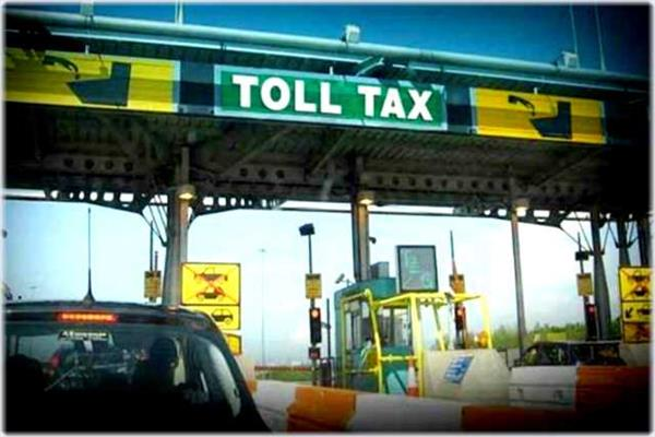 Political parties demand rollback of toll tax on Sgr-Jmu highway