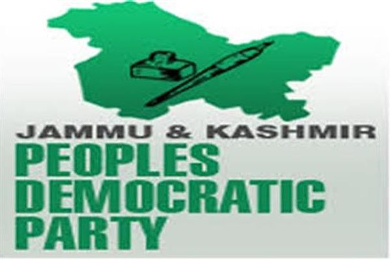 Admin wants to undermine JK Bank's autonomy: PDP