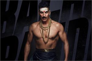 Akshay Kumar releases quircky first look of 'Bachchan Pandey'