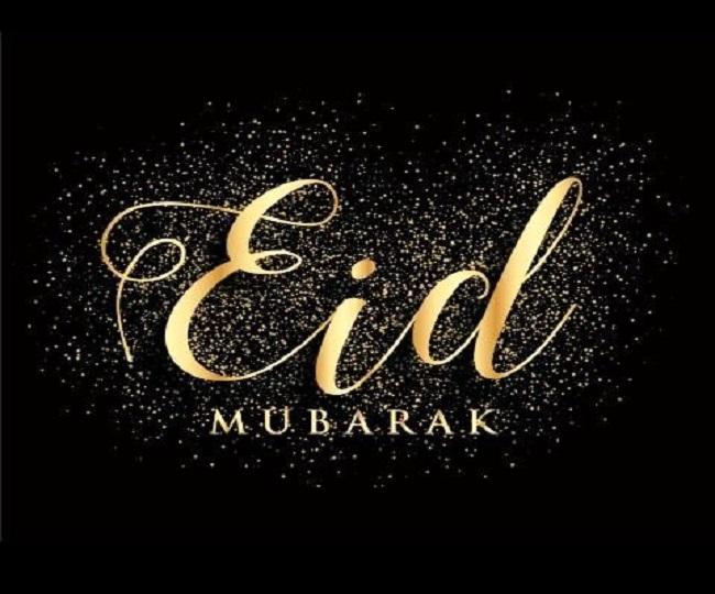 Lt Governor, Advisors, Chief Secretary greet people on Eid-ul-Fitr