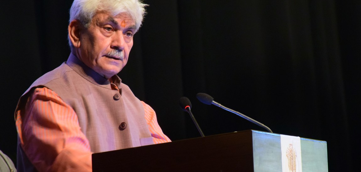 'Tapping the Potential of Kashmir: Another Day in Paradise' being held in Srinagar