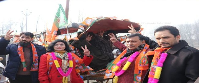 BJP promises int'l fruit mandi in Sopore if it wins DDC elections