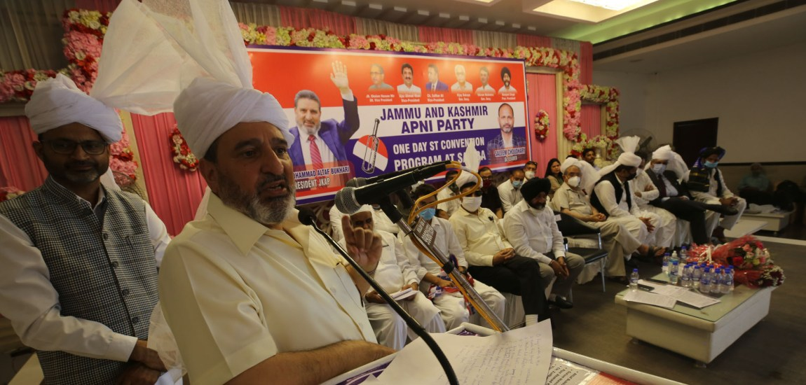 Poor basic amenities in Samba expose false claims of dev in Jammu: Altaf Bukhari