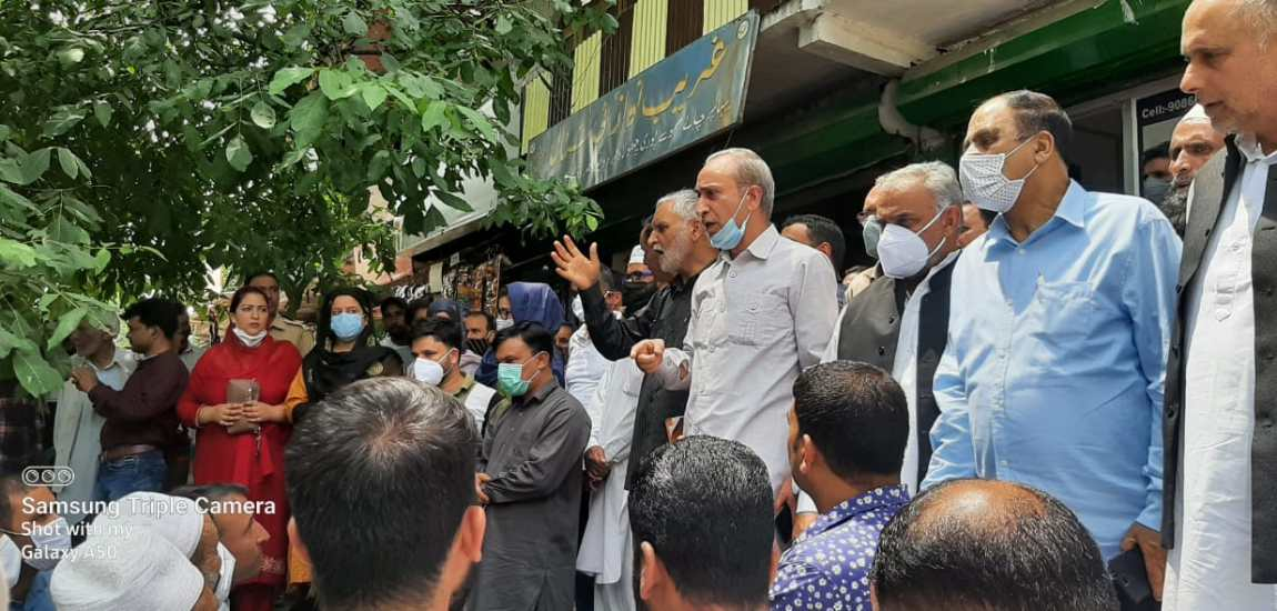 NC protests DC Budgam's 'inaction' on no-confidence motion against incumbent DDC Chairman