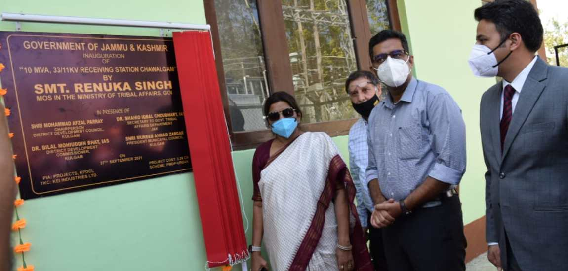 Renuka Singh interacts with DDC, BDC members, others at Kulgam