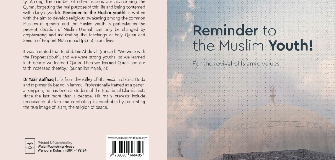 'Reminder to the Muslim Youth!'
