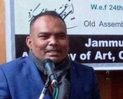 Div Com Kashmir inaugurates National Painters Camp