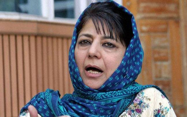 Will launch peaceful agitation if Guv grants division status to Ladakh, not to chenab valley, Pir Panchaal: Mehbooba