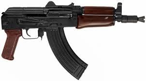 Weapon snatching bid foiled at DC office Kulgam