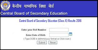 CBSE declares Class 10 board results 2018