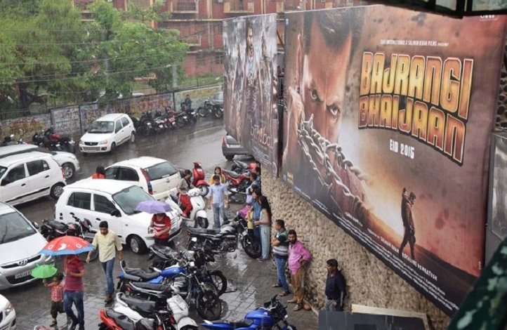 Implement Cinema Act 1975:  HC directs Govt