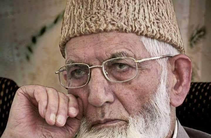 Geelani hails Pakistan's stand on Kashmir at United Nations