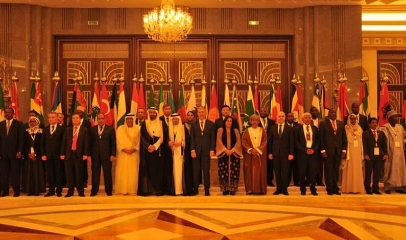 OIC urges UN to fight Islamophobia