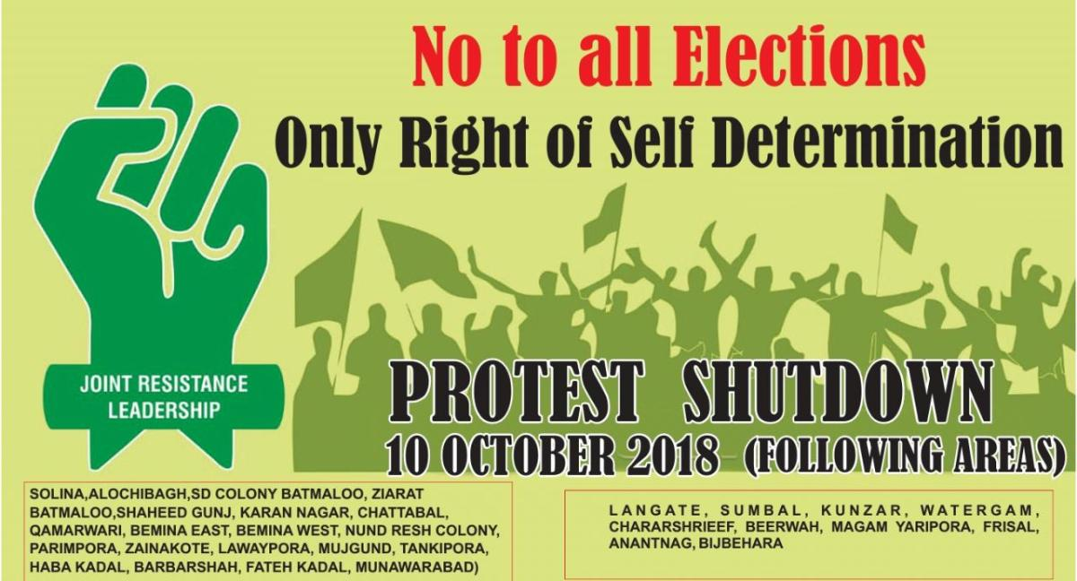 Kashmir municipal polls: JRL calls for shutdown in following areas on Wednesday | The Kashmir Press