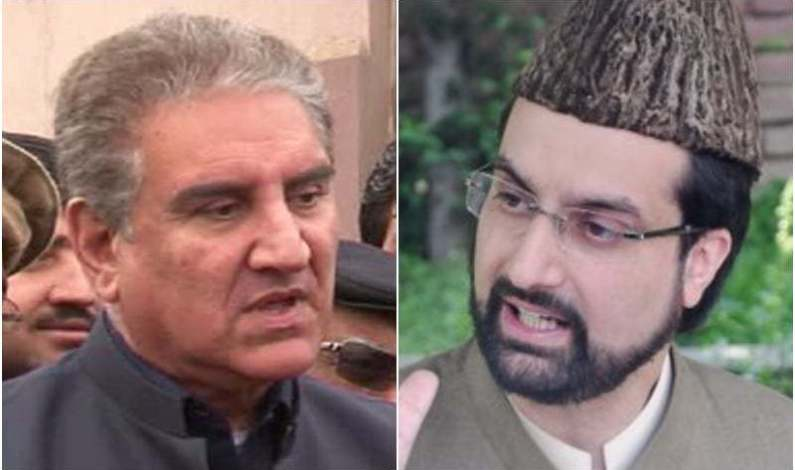 Pak summons IHC to lodge protest over summoning of its HC by New Delhi over 'Qureshi-Mirwaiz call'