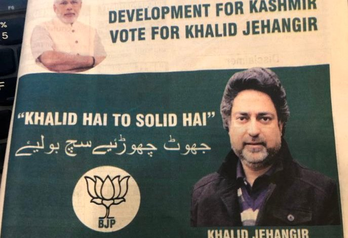 Changing colors: BJP goes green in Kashmir ahead of polls