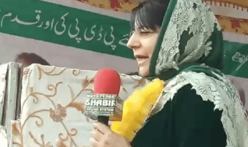 """If I had not risen to occasion 15 years ago, Kashmiris would still have been """"bonded laborers"""" of army: Mehbooba Mufti"""