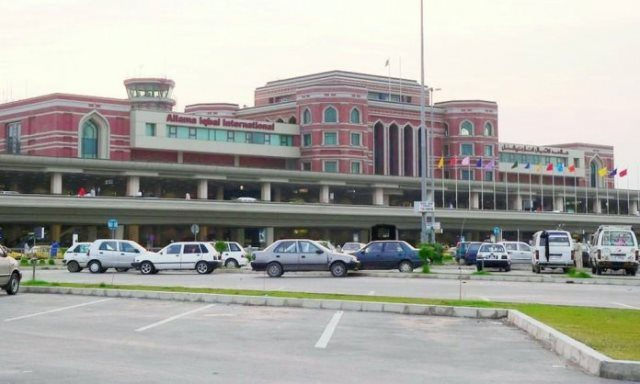 2 people killed, 1 injured in firing incident at Lahore airport