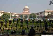Breaking News Kashmir, supreme court of india, india, under trails india