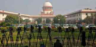 supreme court of india, india, under trails india