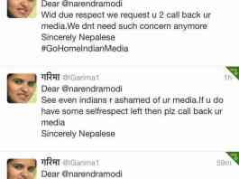 nepal, gohomeindianmedia, nepal earthquake