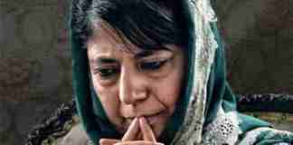 Breaking News Kashmir, mehbooba mufti, kashmir, kashmir news, kashmir latest news, to meet sonia, sonia gandhi, kashmir, nc, pdp