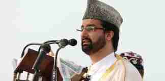 mirwaiz,mirwaiz features among most influential muslims,jammu martyrs,mirwaiz umar farooq, kashmir, srinagar, hurriyat conference
