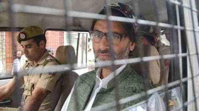 Breaking News Kashmir, Kashmir, Yasin Malik,