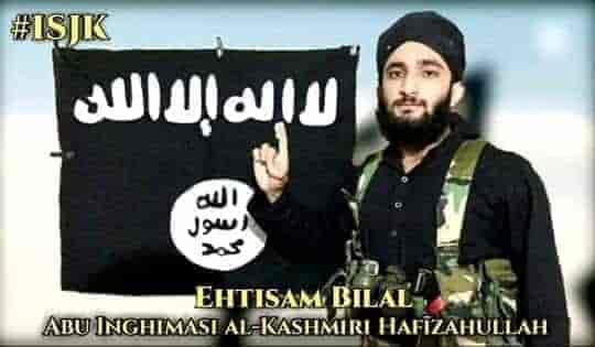 ehtisham arrested,family asks son to return back,Kashmiri student - ehtisham bilal
