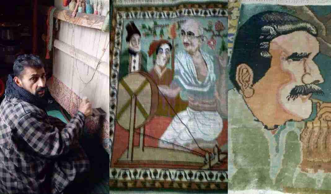 kulgam, carpet artist, carpets in kashmir, kashmiri carpets, kashmir art, kashmir news