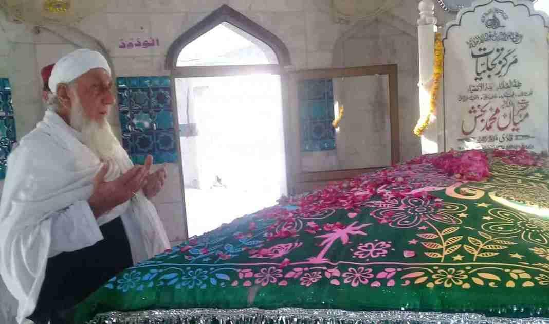 Breaking News Kashmir, Mian Muhammad Bakhsh, Mirpur, visit mirpure, kashmir, azad kashmir, azad kashmir shrines, pakistan shrines, pakistan tourism