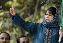 Breaking News Kashmir, mehbooba mufti, kashmir, kashmir news, kashmir, india, jammu and kashmir