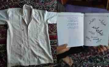 Riazwan assad pandit - kashmir cover, kashmir news, kashmir latest news, custodial killing kashmir,